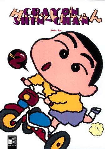 9783898856102: Crayon Shin-chan 02.