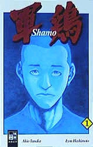 9783898856393: Shamo 01. (Vom Verlag Abgabe ab 18 J. empfohlen).