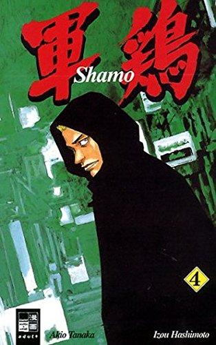9783898856423: Shamo