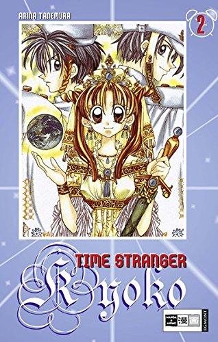 9783898857437: Time Stranger Kyoko 02