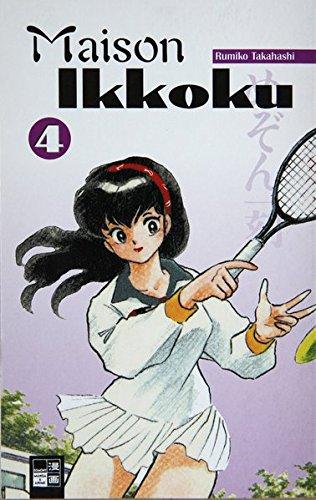 9783898857932: Maison Ikkoku 04.