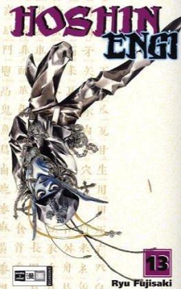 9783898858304: Hoshin Engi 13