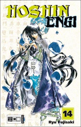9783898858311: Hoshin Engi 14