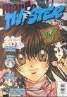 9783898859523: Manga Twister 03.