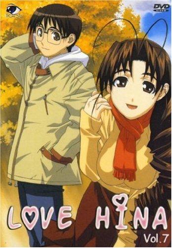 9783898859776: Love Hina, Vol. 7 (Episode 25 + X-Mas Special)