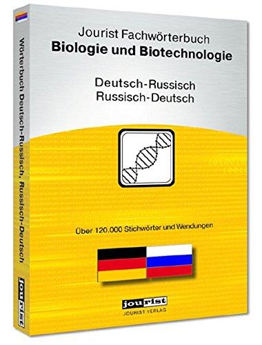 9783898943314: Jourist Fachw�rterbuch Biologie und Biotechnologie Russisch-Deutsch, Deutsch-Russisch [import allemand]