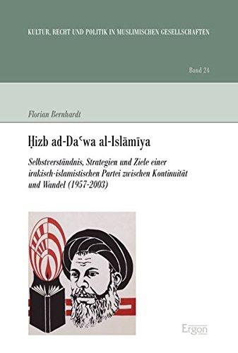 Hizb ad-Dawa al-Islamiya: Florian Bernhardt