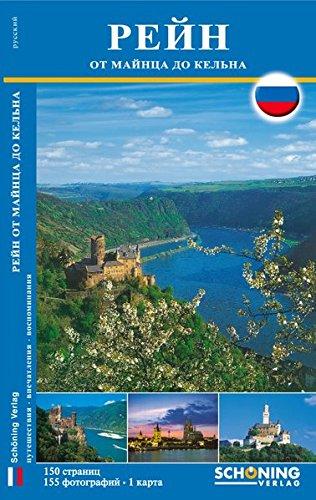 9783899175097: Der Rhein: Von Mainz bis Köln