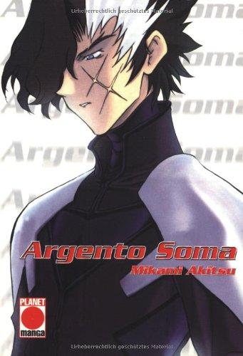 Argento Soma: Akitsu, Mikami