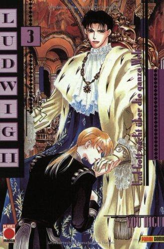9783899217711: Higuri, Y: Ludwig II 03
