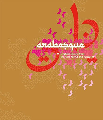 9783899552065: Arabesque: Graphic Design from the Arab World and Persia