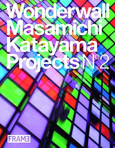 Wonderwall: Masamichi Katayama Projects No 2: Suzuki, Satako
