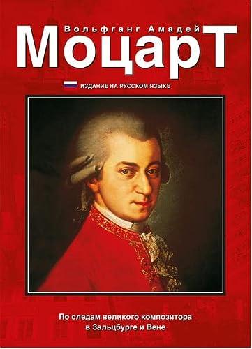 Mozart: Auf Spurensuche in Salzburg und Wien: Bernhard Helminger