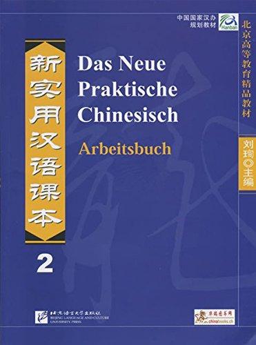 9783905816037: Das Neue Praktische Chinesisch - Arbeitsbuch 2