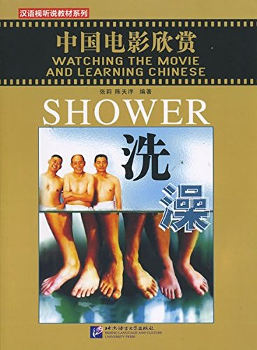 9783905816259: Watching the Movie and Learning Chinese: Shower