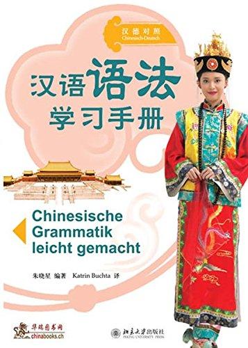 9783905816334: Chinesische Grammatik leicht gemacht