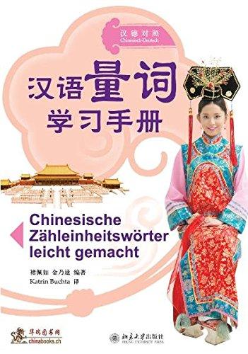 9783905816341: Chinesische Z�hleinheitsw�rter leicht gemacht