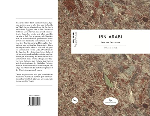 Ibn 'Arabi: Erbe der Propheten (3906005011) by William C. Chittick