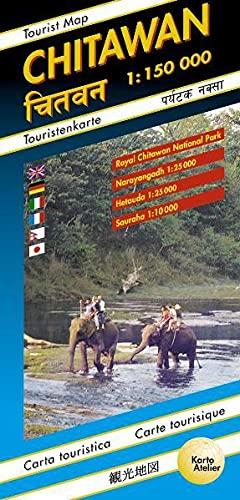 9783906593050: Chitwan/Chitawan: Royal Chitawan National Park 1:150'000, Narayangadh 1:25'000, Hetauda 1:25'000, Sauraha 1:10000, Panoramic View. Legende: Engl, Dt, Ital, Franz, Nepali, Japanisch