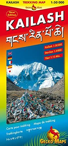 9783906593173: Kailash Trekking Map
