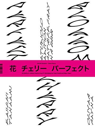 Keiichi Tanaami & Oliver Payne: Keiichi Tanaami (illustrator)