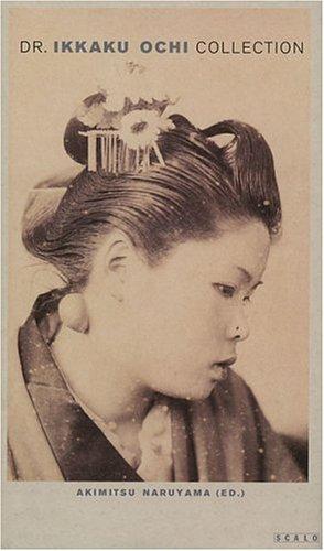 9783908247715: The Dr. Ikkaku Ochi Collection: Medical Photographs from Japan Around 1900