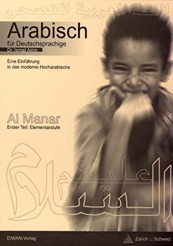 Al Manar. Arabisch für Deutschsprachige: Ismail Amin