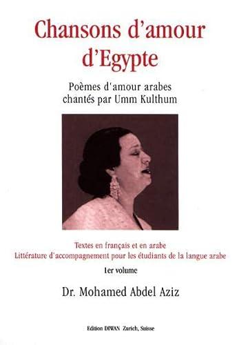 Chansons d'amour d'Egypte, 1er volume: Mohamed Abdel Aziz