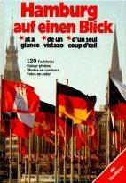 9783920953144: Hamburg auf einen Blick - a glance - de un vistazo - d'un seul coup d'oeil (German and English Edition)