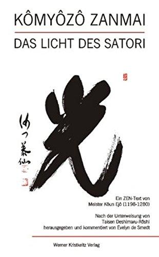 9783921508848: Komyozo Zanmai