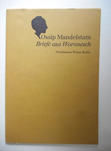 essays on mandelstam Through a series of publications of essays and prose pieces, mandelstam's written voice slowly changed in her recounting of her time with mandelstam, hope against hope , osip's wife nadezhda mandelstam described the change taking place.