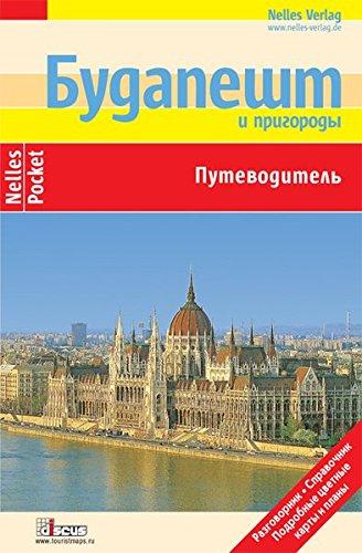 9783922539483: Budapest: (Budapesht i prigorody). Russ