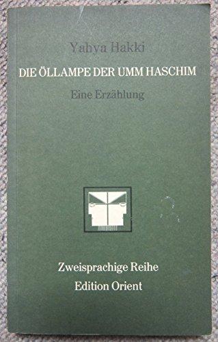 9783922825005: Die Öllampe der Umm Haschim (Zweisprachige Reihe)