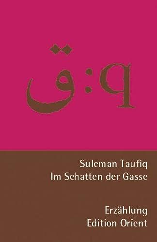 9783922825487: Im Schatten der Gasse: Erz�hlung. Zweisprachig arabisch-deutsch