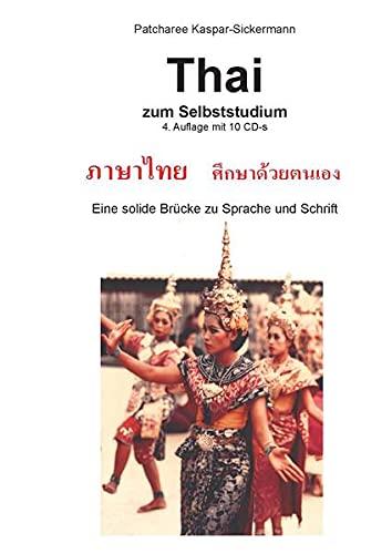 9783924468309: Thai zum Selbststudium. Audiokurs. 10 CDs