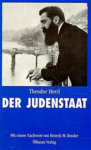 9783927217133: Der Judenstaat
