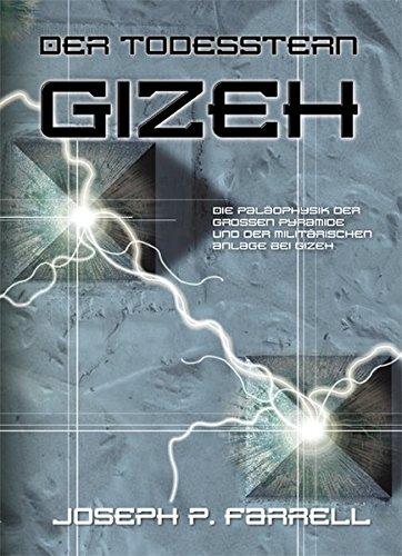 9783928963251: Der Gizeh Todesstern