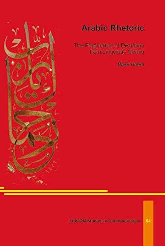 9783929075731: Arabic Rhetoric