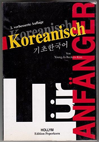 9783929181296: Koreanisch für Anfänger, m. 2 Cassetten