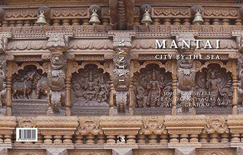 Mantai : city by the sea