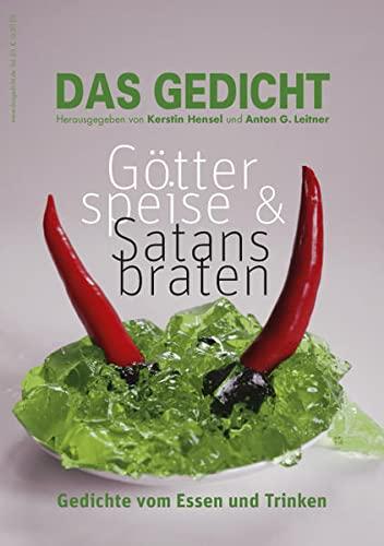 Das Gedicht. Zeitschrift /Jahrbuch für Lyrik, Essay: Sujata Bhatt,Doma&#x161, Ró&#x17E