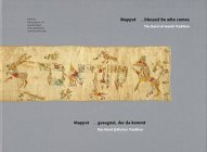 9783929979381: Mappot-- blessed be who comes: The band of Jewish tradition = Mappot-- gesegnet, der da kommt : das Band jüdischer Tradition