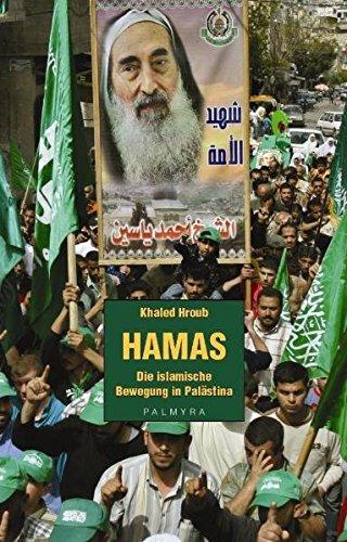 9783930378777: Hamas: Die islamische Bewegung in Pal�stina