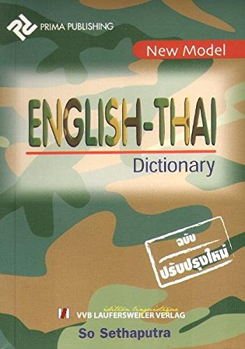 9783930954230: Thai-English /English-Thai Wörterbücher. New Model Dictionary / Thai-English /English-Thai Wörterbücher. New Model Dictionary: English-Thai Wörterbuch (Thailändische Sprachbücher) [Jan 01. 1997] Sethaputra. So