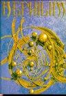 9783931612207: Nephilim. Ein okkultes Rollenspiel (Livre en allemand)