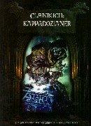 9783931612702: Clanbuch, Kappadozianer