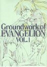9783931884994: Groundwork of Evangelion Vol.1