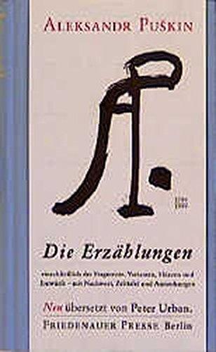 9783932109119: Die Erzählungen: Einschließlich der Fragmente, Varianten, Skizzen und Entwürfe