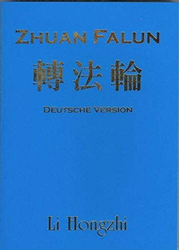 9783932273599: Zhuan Falun: Deutsche Version