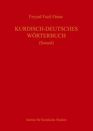 9783932574108: Omar, F: Kurdisch-Deutsches Wörterbuch